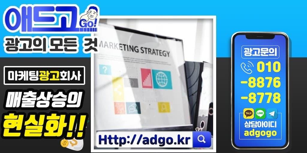도메인최적화바이럴마케팅